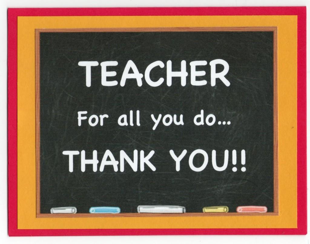 Teachers get 75% off this summer!
